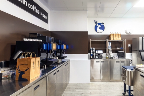 bandit launches app only coffee shop in nyc on cheddar bandit launches app only coffee shop in
